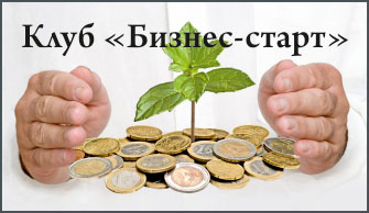 сбербанк онлайн кредит онлайн заявка
