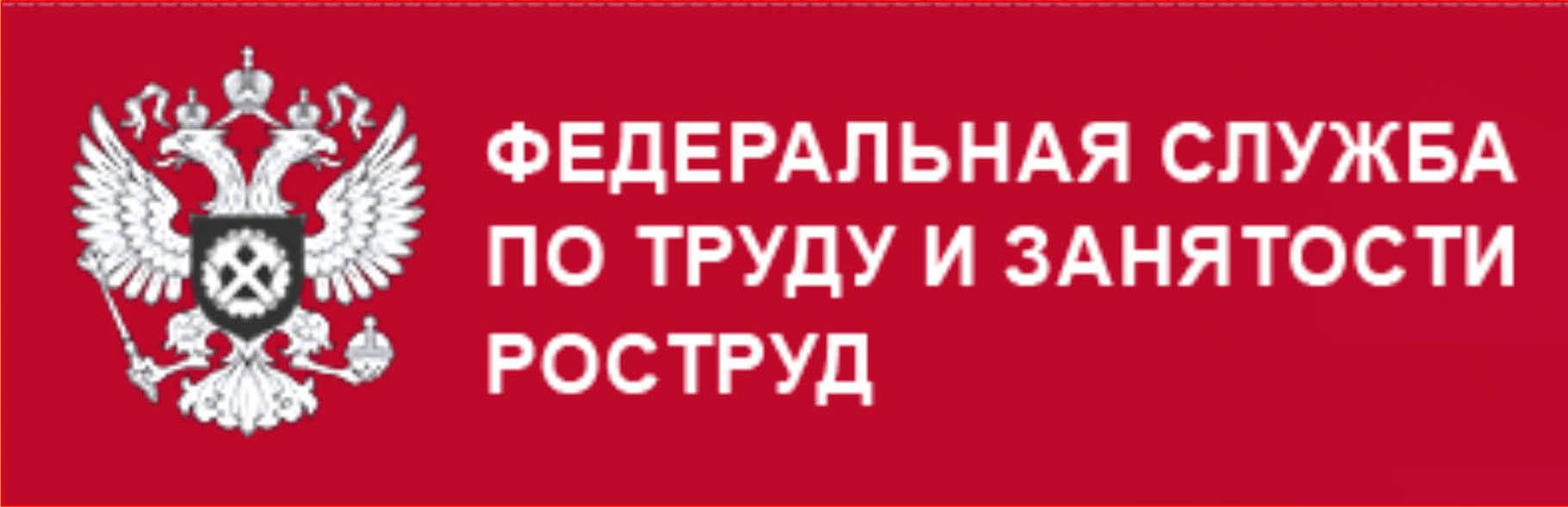 телефонный справочник департамента труда и занятости населения тюменской обл